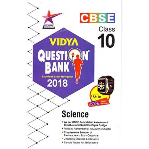 CBSE Question Bank Science Class 10