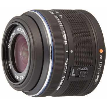 Olympus M ZUIKO Digital ED 14-42mm f 3 5-5 6 EZ Lens