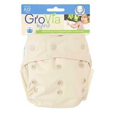 Grovia Hybrid Snap Shell Diaper Cloud -One Size