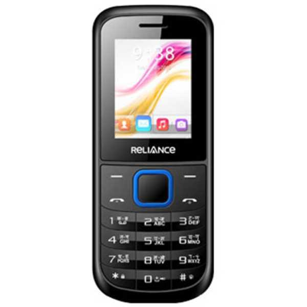 Reliance Lava C180 - Black
