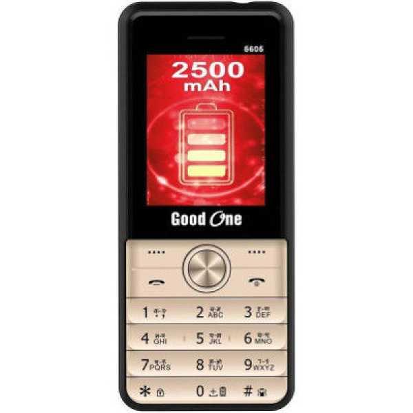 Good One 5605