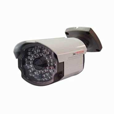 CP PLUS CP-QAC-TC60L5-Q Bullet CCTV Camera - White