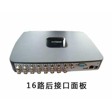 Dahua DVR2116 Mini 16 Channel DVR