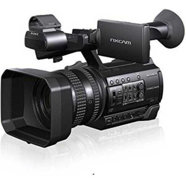 Sony NXCAM HXR-NX100 Camcorder