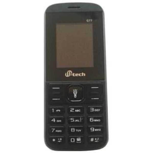 M-Tech G77  - Black