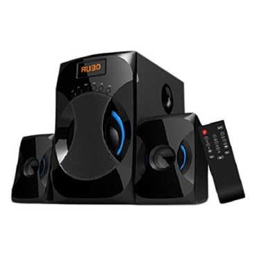 Philips MMS4545B Speaker - Black
