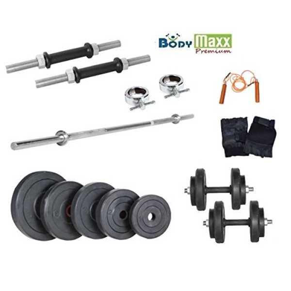 Body Maxx 10 kg Home Gym