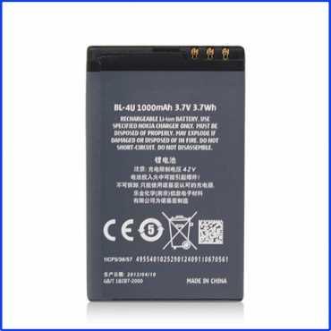 Nokia BL-4U 1000mAh Battery