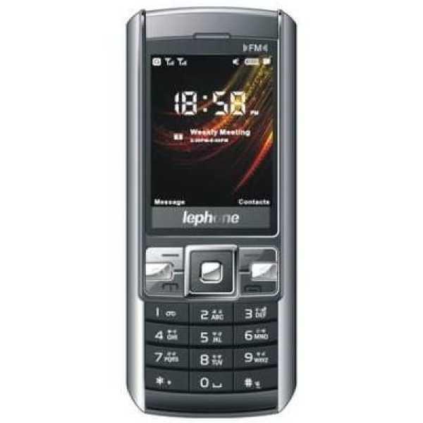 Lephone K5