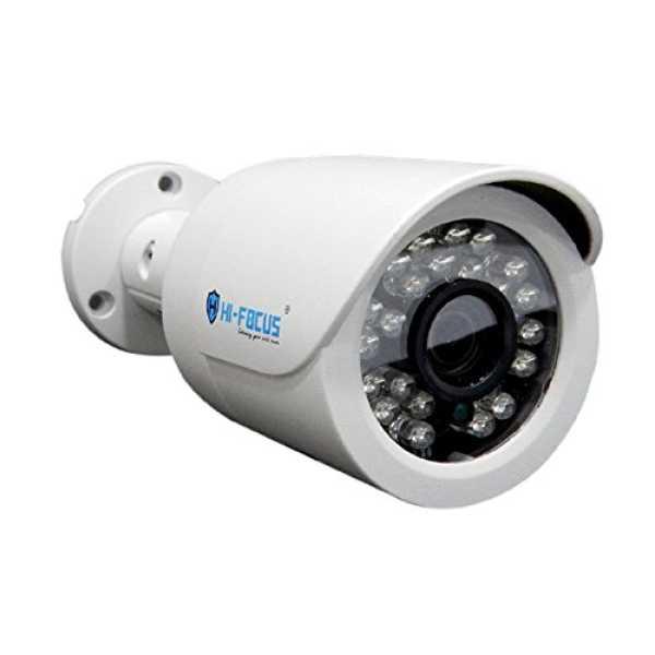 Hifocus HC-IPC-T4130VP IP Bullet Camera - White
