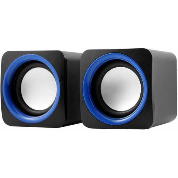 Frontech SW-0001 1.5 W  2.0 Wired Speaker
