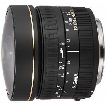 Sigma 8mm 3.5 EX DG circular fisheye Lens (for Canon) - Black