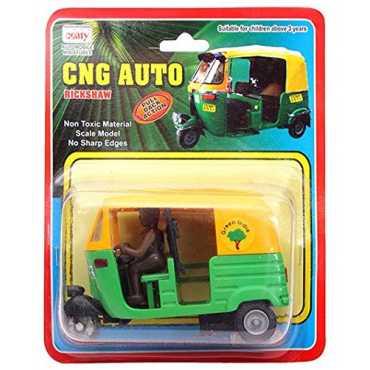 Centy Cng Auto Green