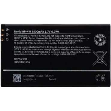 Nokia BP-4W Battery - Black