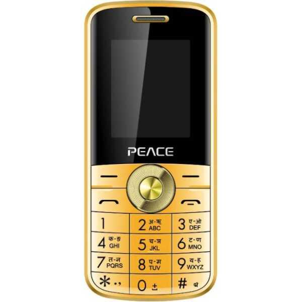 Peace K1  - Gold