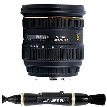 Sigma 24-70mm F/2.8 IF Lens (for Nikon DSLR) - Black