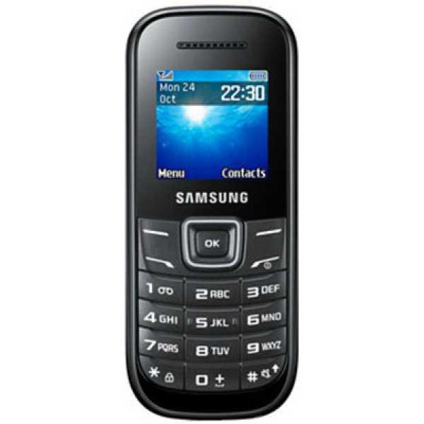 Samsung E1200 - Blue | Black | White