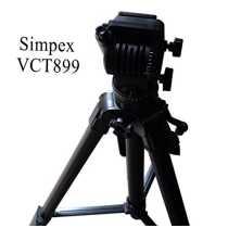 Simpex VCT899 Tripod - Black