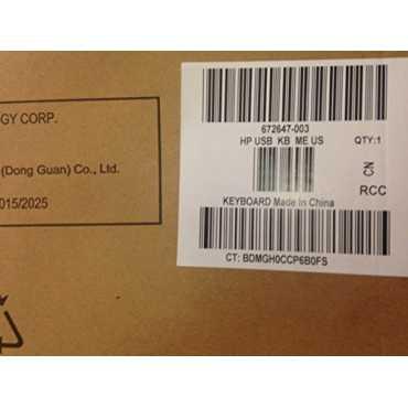 HP DT528AT Promo USB Standard Keyboard