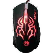 MARVO M212 Usb Gaming Mouse