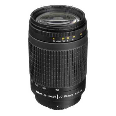 Nikon AF Zoom-Nikkor 70-300mm f/4-5.6G (4.3x) Lens - Black