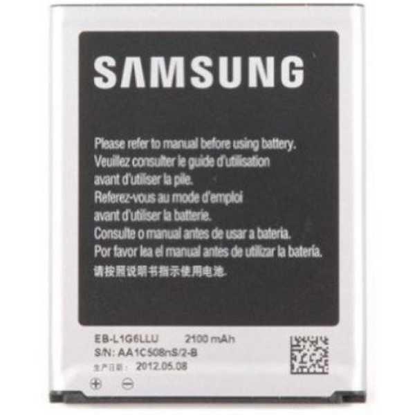 Samsung EB-L1G6LLUCINU Battery