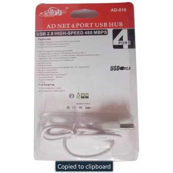 Ad-net AD-816 3 Port USB Hub