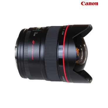 Canon EF 14mm f 2 8L II USM Lens