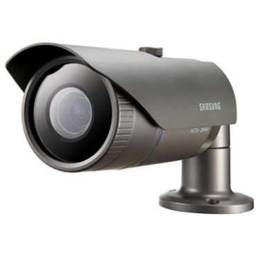 Samsung SCO-2080P High Resolution Analog Bullet Camera
