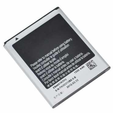 Samsung GT-S7530 EB445163VU 1500mAh Battery
