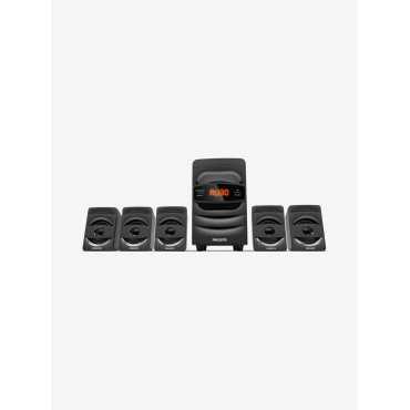 Philips SPA5128B 5 1 Multimedia Speaker