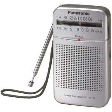 Panasonic RF-P50 FM Radio - Silver