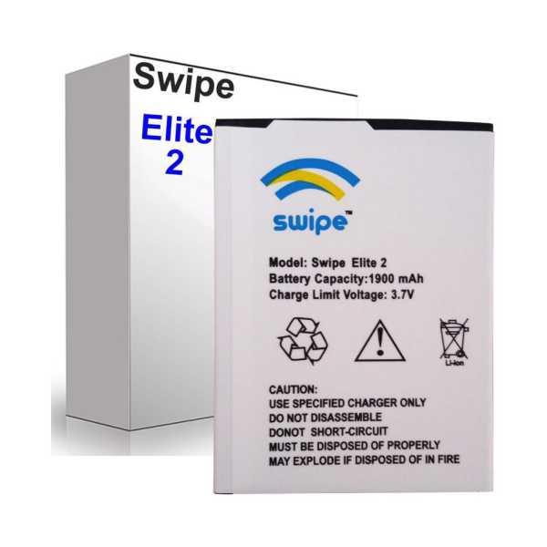 SWIPE 1900mAh Battery (For Swipe Elite 2)
