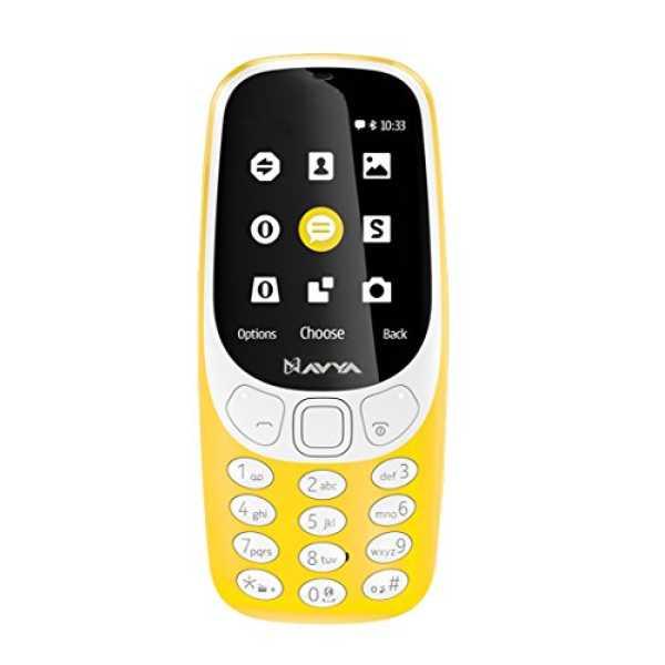 Navya N5  - Yellow