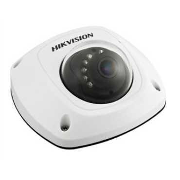 Hikvision DS-2CD2532F-IWS Full HD IR IP CCTV Camera