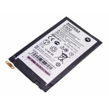 Motorola Eb20 1750mAh Battery
