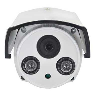 IBALL iB-HDB206MM IR Bullet Camera