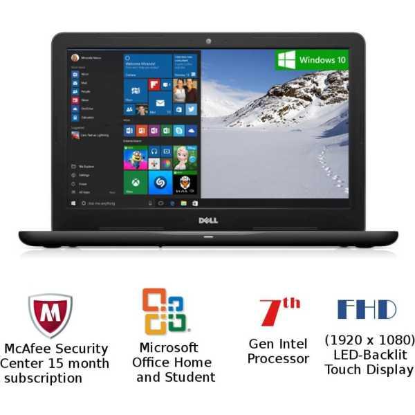 Dell Inspiron 5567 (Z563504SIN9B) Notebook