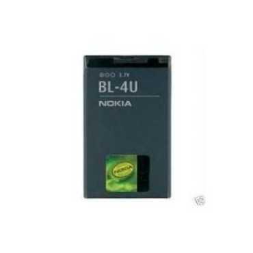 Nokia BL-4U 1100mAh Battery