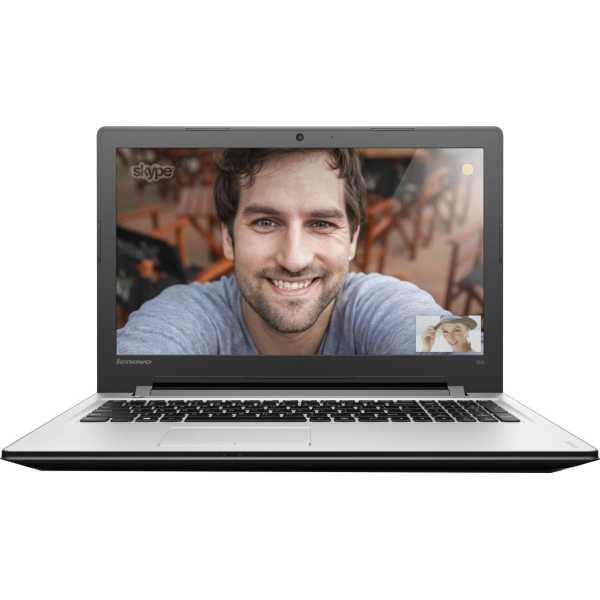 Lenovo 300-15ISK (80Q700UWIH) Notebook - Silver