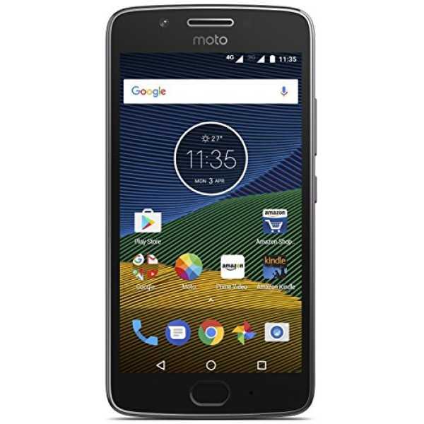 Motorola Moto G5 - Gold | Grey