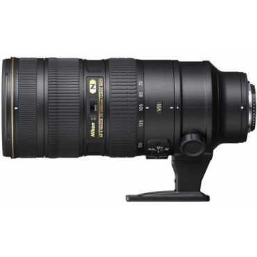 Nikon AF-S 70-200mm f/2.8G ED VR II Lens