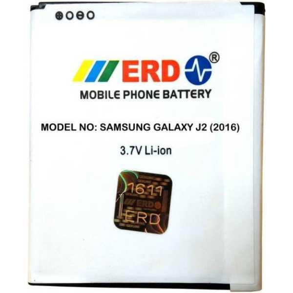 ERD 2000mAh Battery (For Samsung Galaxy J2)