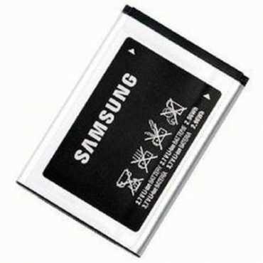 Samsung Battery AB494051BU