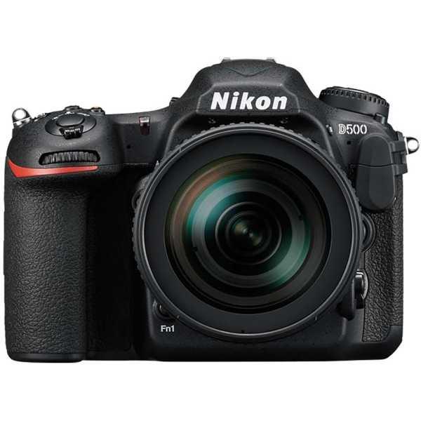 Nikon D500 DSLR (With AF-S DX 16-80 f/2.8-4E ED VR Lens)