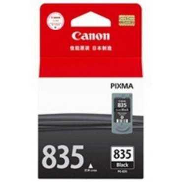 Canon PG-835 Black Ink Cartridge - Black