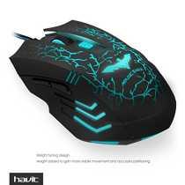 Havit HV-MS672 Gaming Mouse