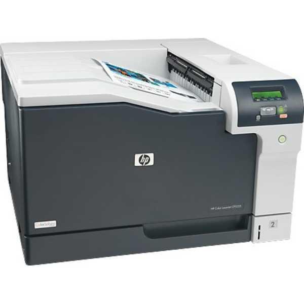 HP LaserJet CP5225 Single Function Color Printer