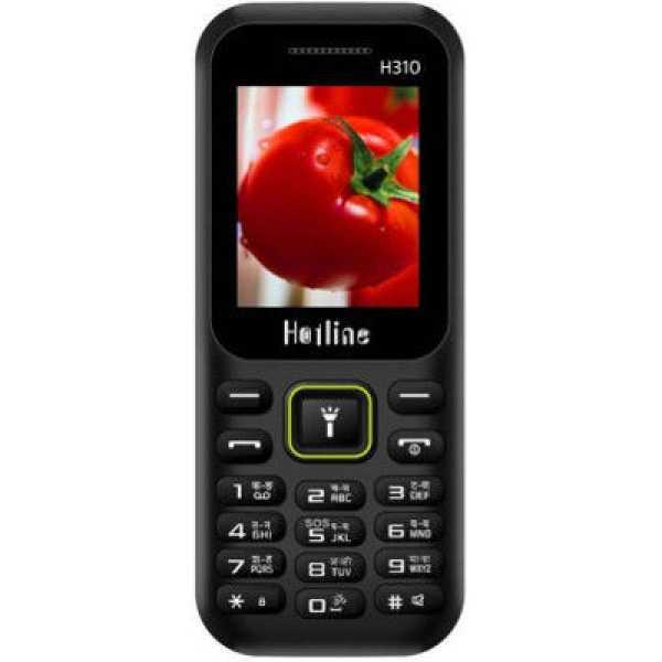 Hotline H310