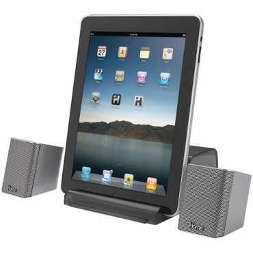 IHome iDM15 Portable Wireless Speakers - Silver